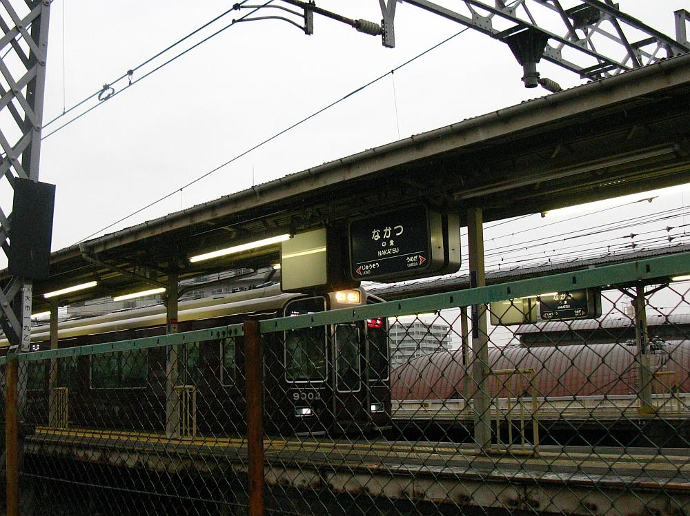 2013_03_13 □大阪十三 (3)
