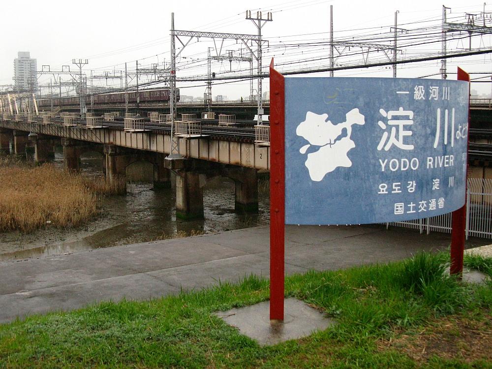 2013_03_13 □大阪十三 (6)