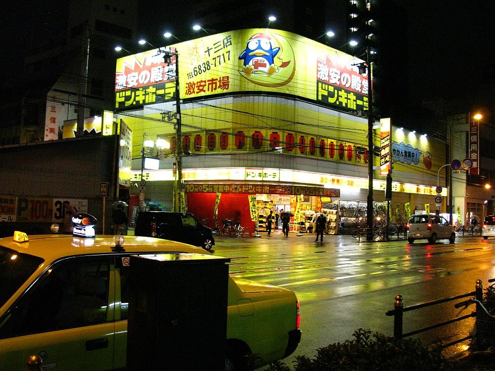 2013_03_13 □大阪十三- (12)