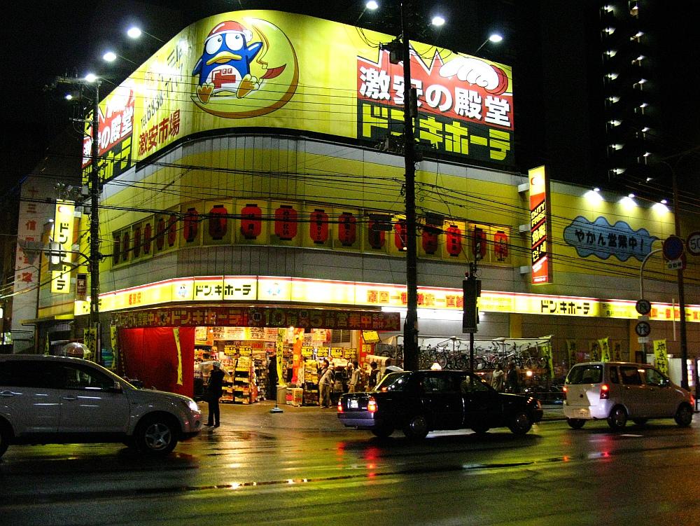 2013_03_13 □大阪十三- (13)