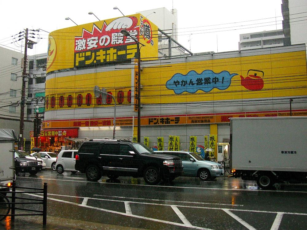 2013_03_13 □大阪十三- (11)