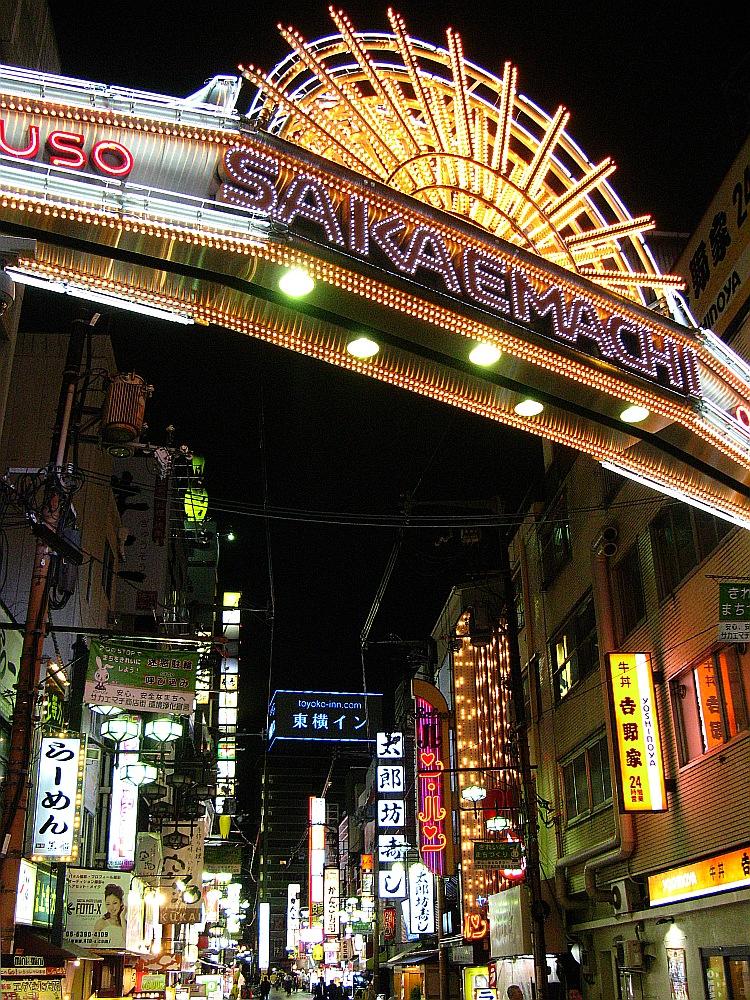 2013_03_13 □大阪十三- (16)