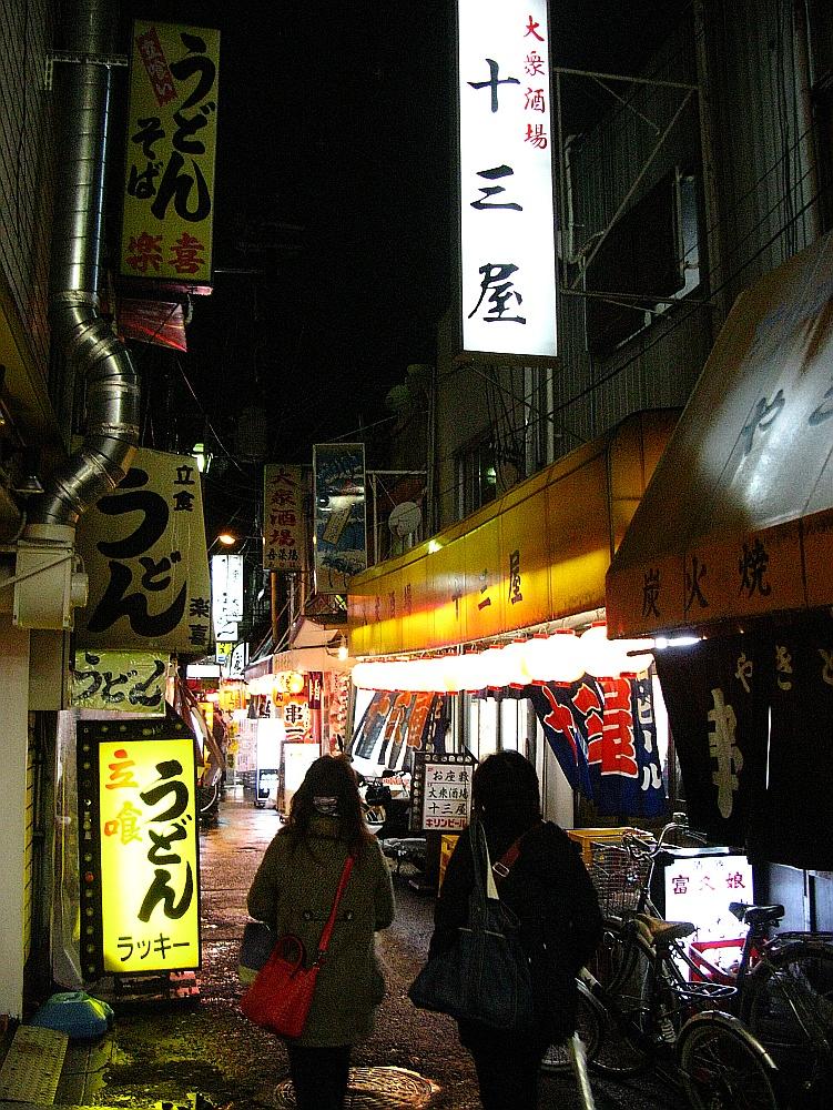 2013_03_13 □大阪十三- (25)