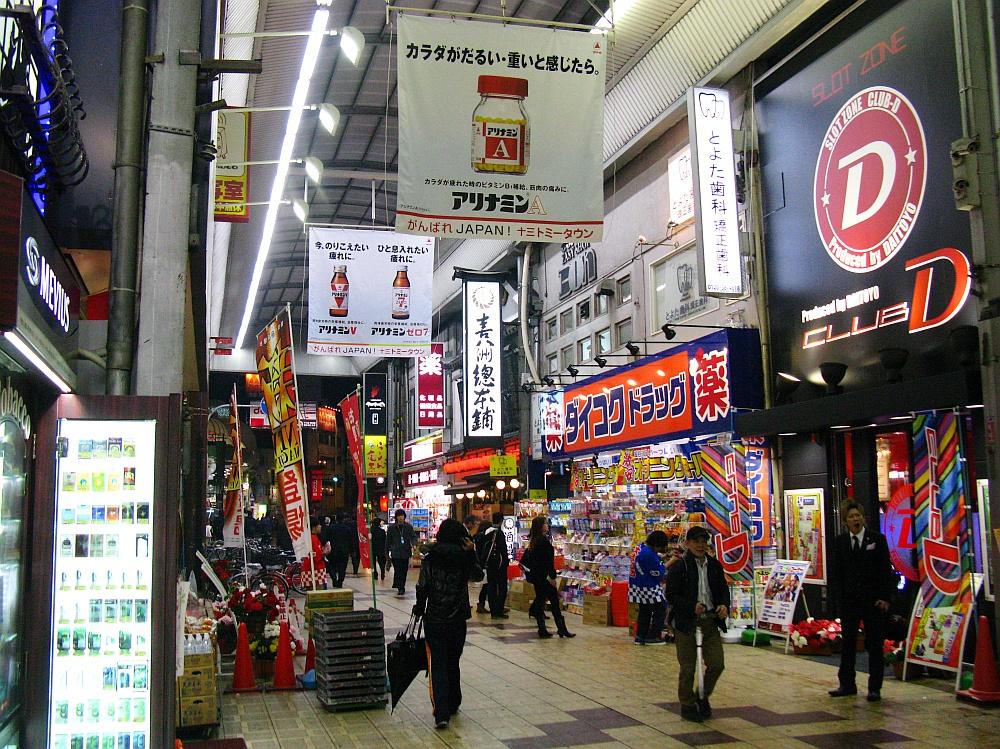 2013_03_13 □大阪十三- (21)