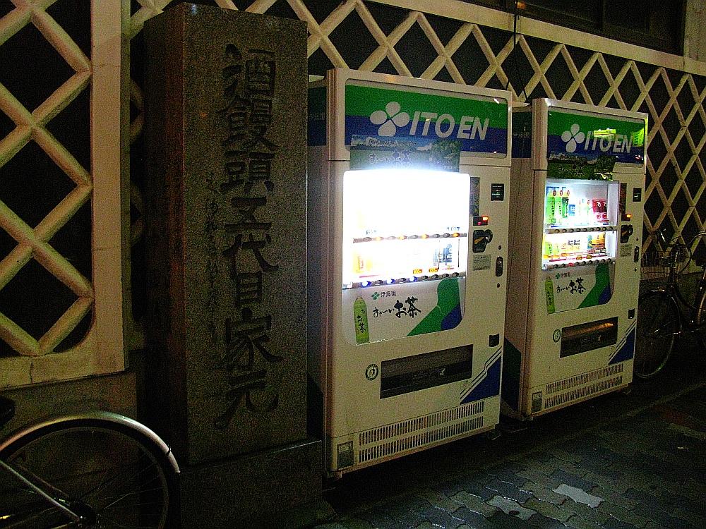 2013_03_13 □大阪十三- (35)