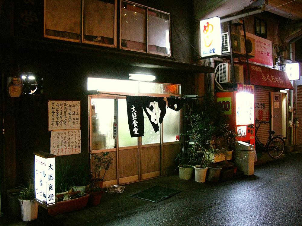 2013_03_13 □大阪十三- (30)