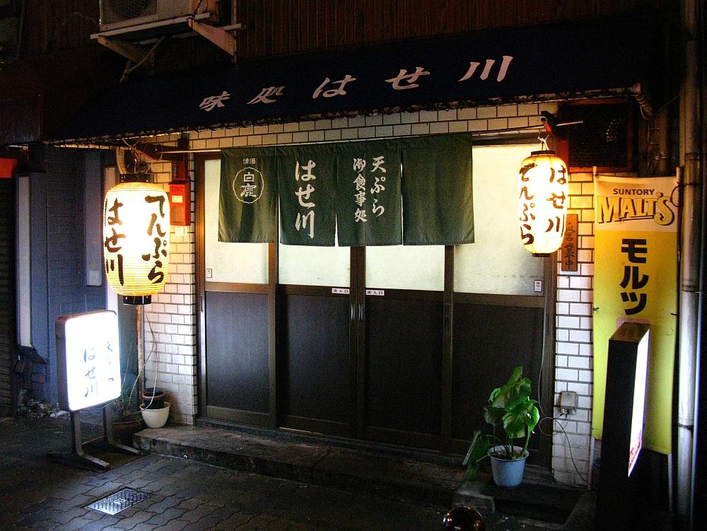 2013_03_13 □大阪十三- (34)