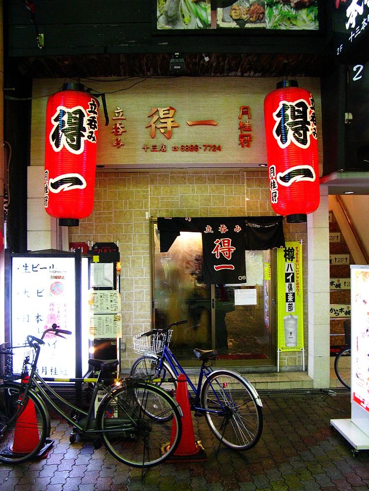2013_03_13 □大阪十三- (40)