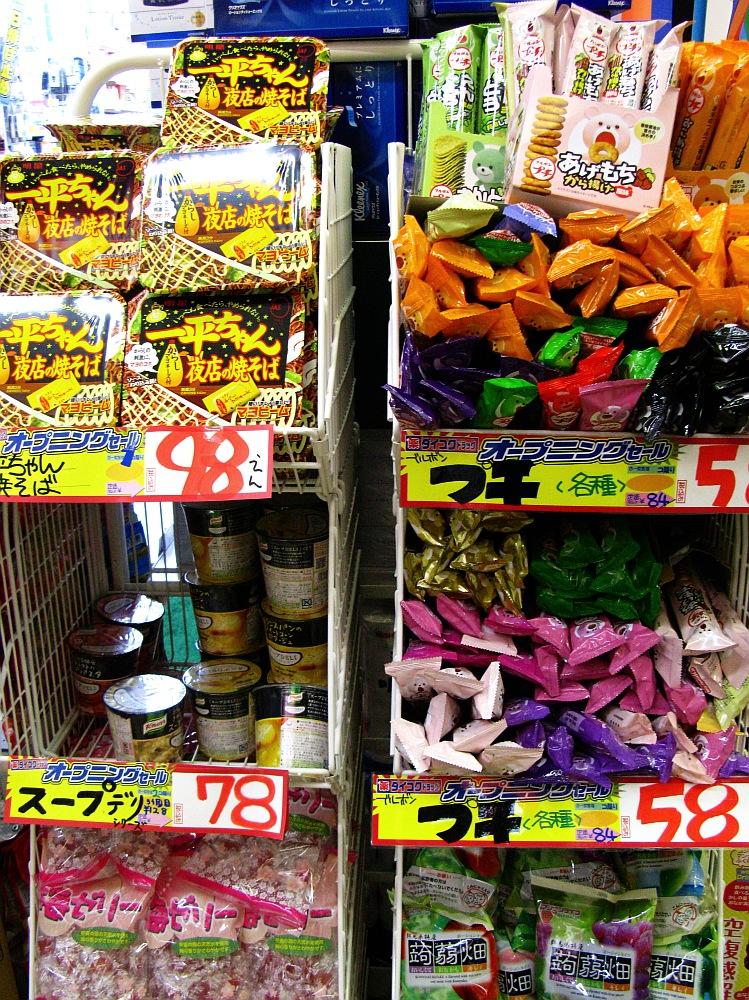 2013_03_13 □大阪十三- (47)