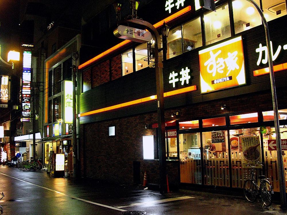 2013_03_13 □大阪十三- (52)