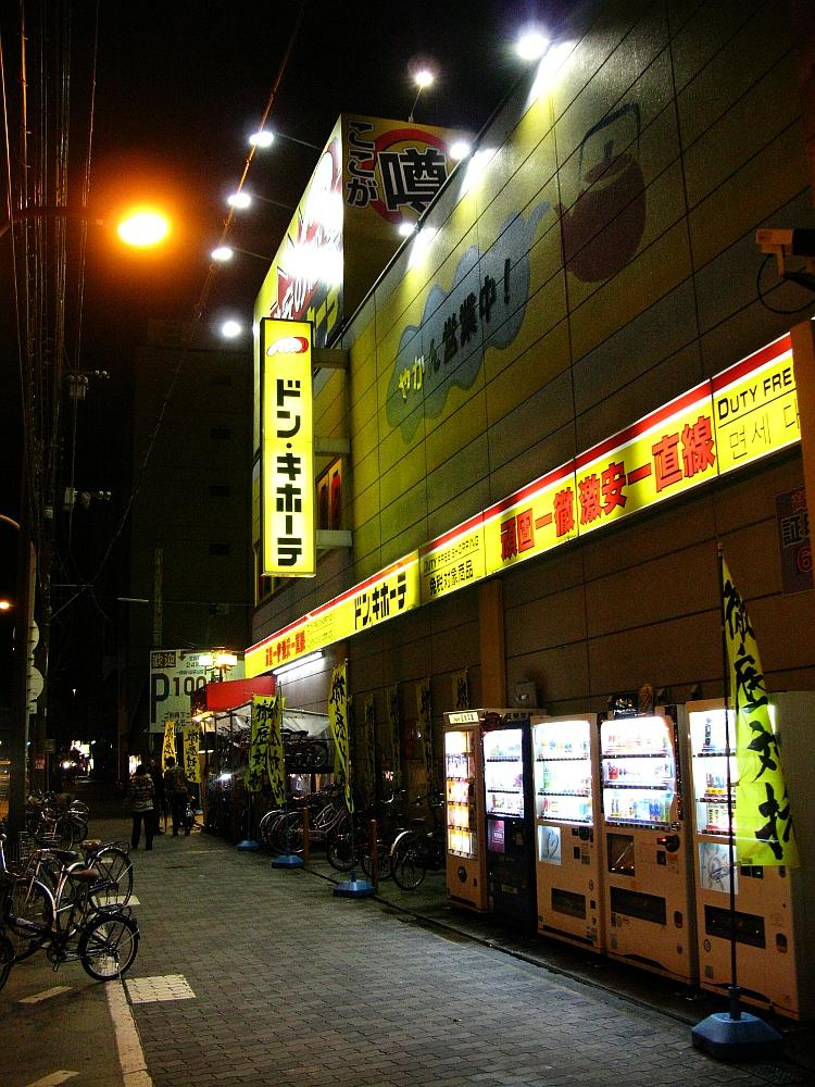 2013_03_13 □大阪十三- (59)