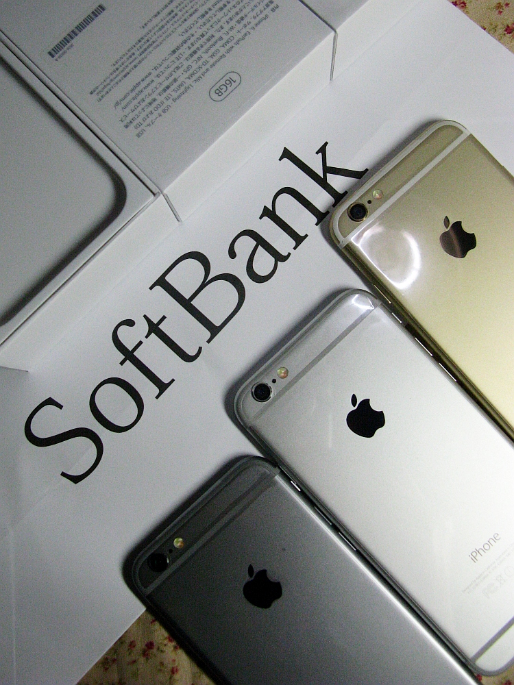 2015_03_29Softbank:iphone6 (5)
