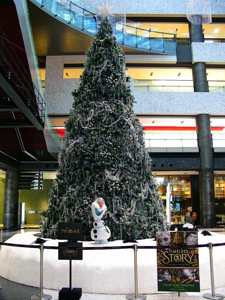 2014_12_03 GRAND FRONT OSAKA グランフロント大阪02
