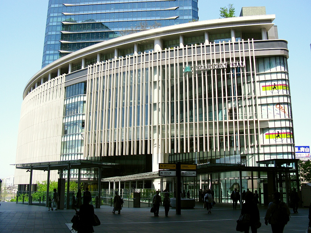 2016_04_15 GRAND FRONT OSAKA グランフロント大阪01