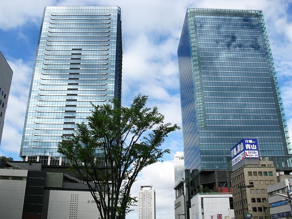 2013_09_05 GRAND FRONT OSAKA グランフロント大阪01