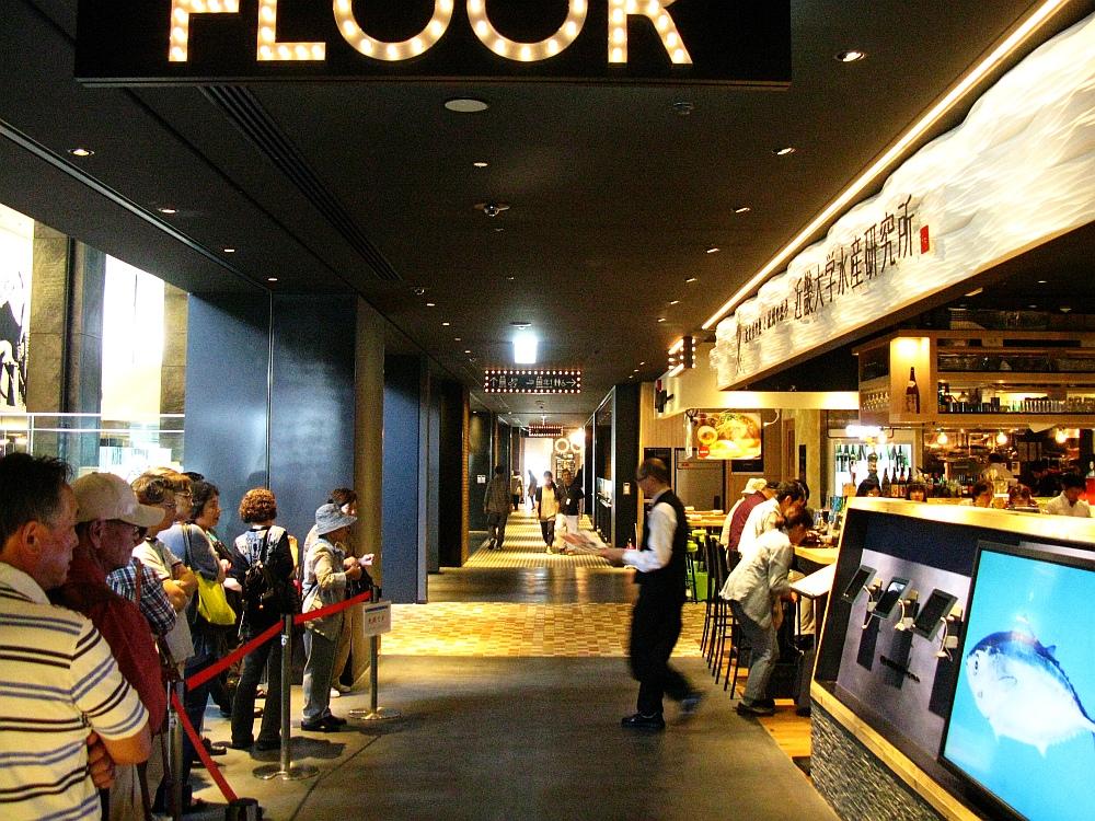 2013_09_05 GRAND FRONT OSAKA グランフロント大阪35