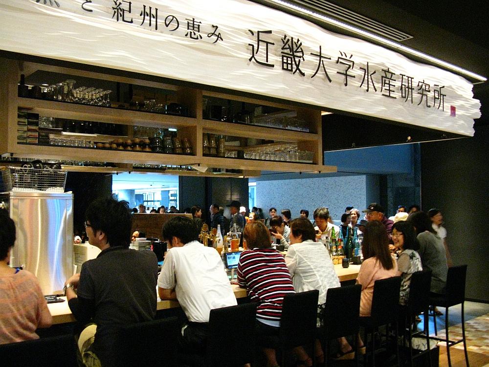 2013_09_05 GRAND FRONT OSAKA グランフロント大阪39