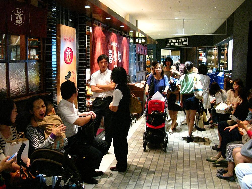 2013_09_05 GRAND FRONT OSAKA グランフロント大阪49