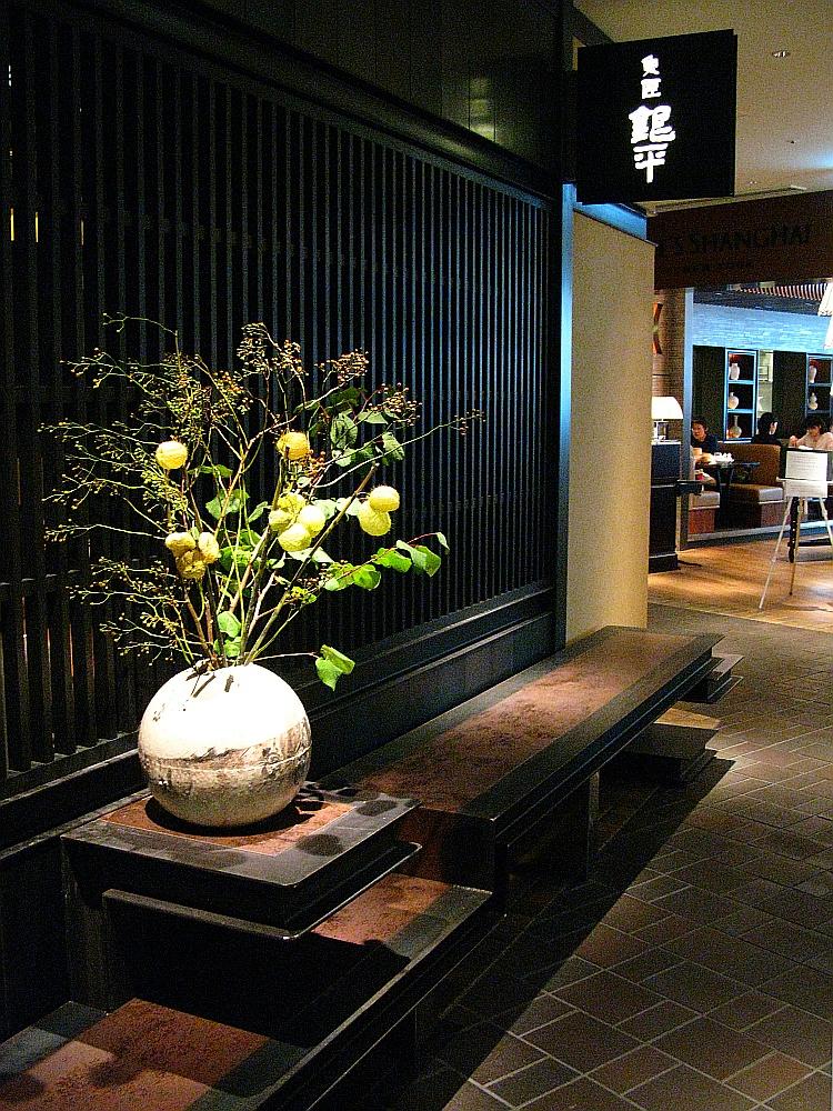 2013_09_05 GRAND FRONT OSAKA グランフロント大阪52