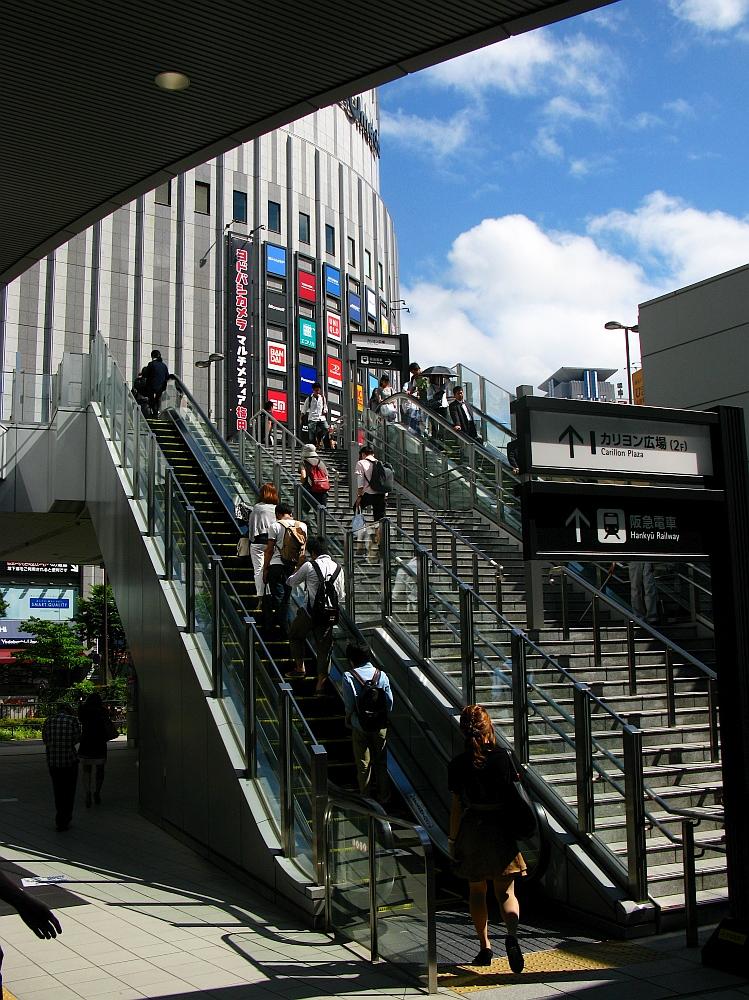 2013_06_12 GRAND FRONT OSAKA グランフロント大阪01