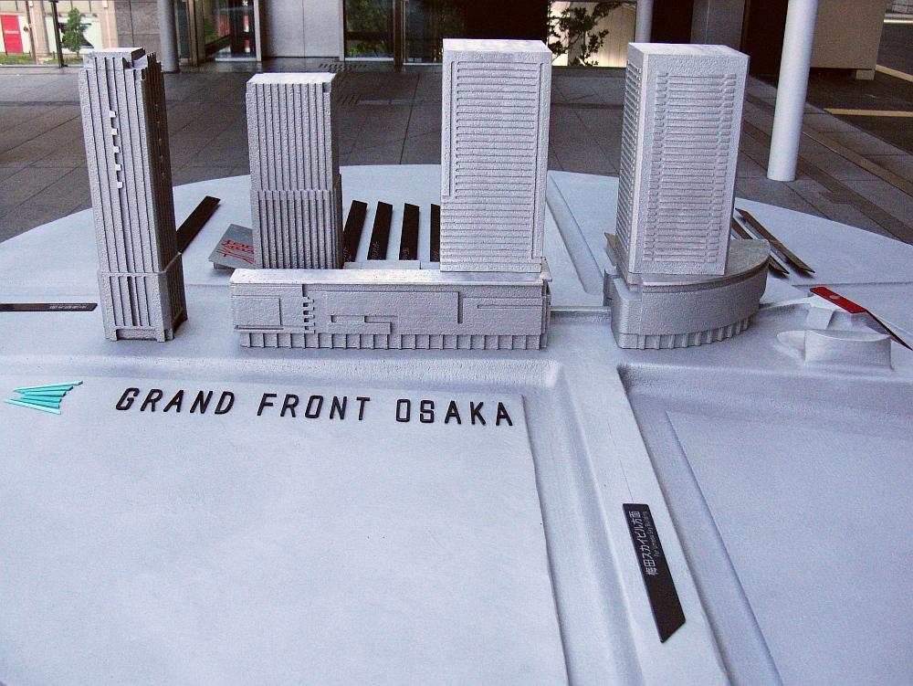 2013_06_12 GRAND FRONT OSAKA グランフロント大阪06