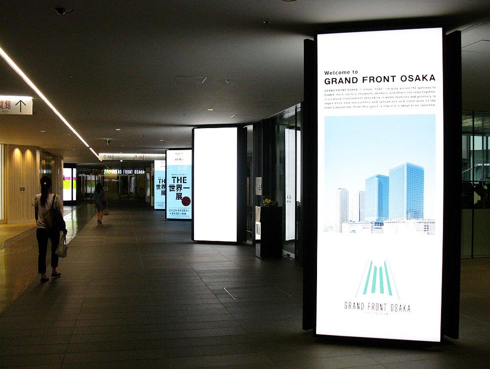 2013_07_17 GRAND FRONT OSAKA グランフロント大阪01