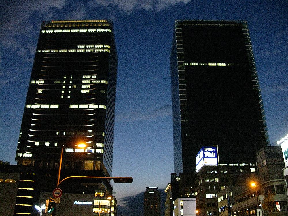 2013_10_02 GRAND FRONT OSAKA グランフロント大阪01