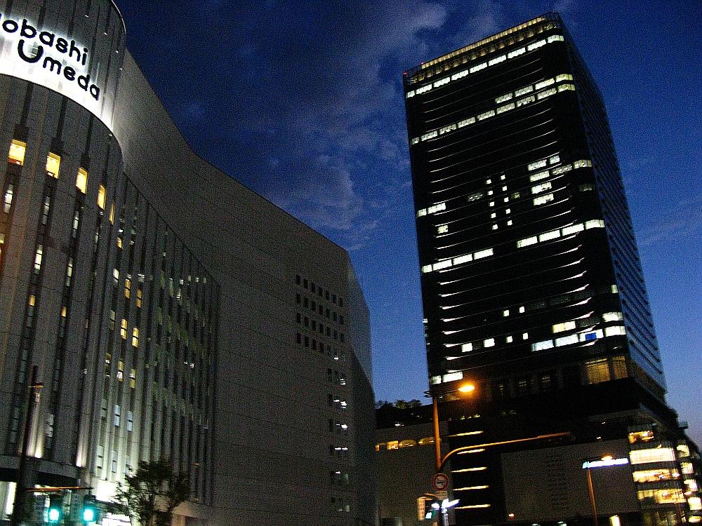 2013_10_02 GRAND FRONT OSAKA グランフロント大阪02