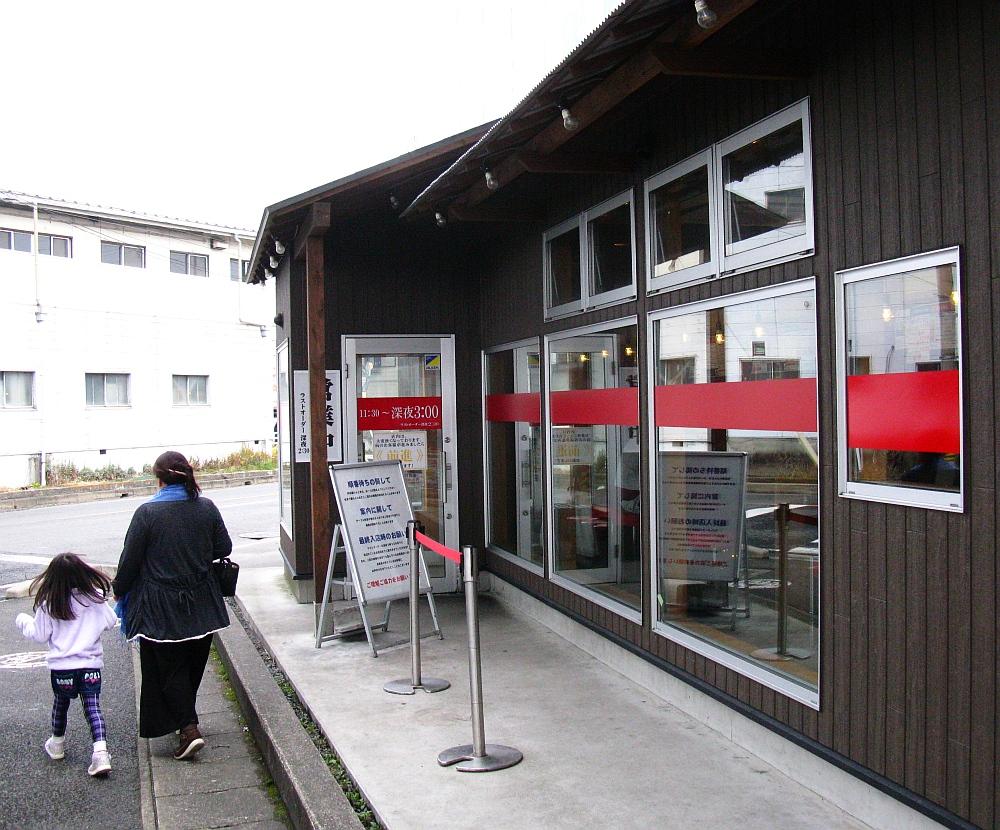 2017_02_18小牧:岐阜タンメン 元祖タンメン屋03
