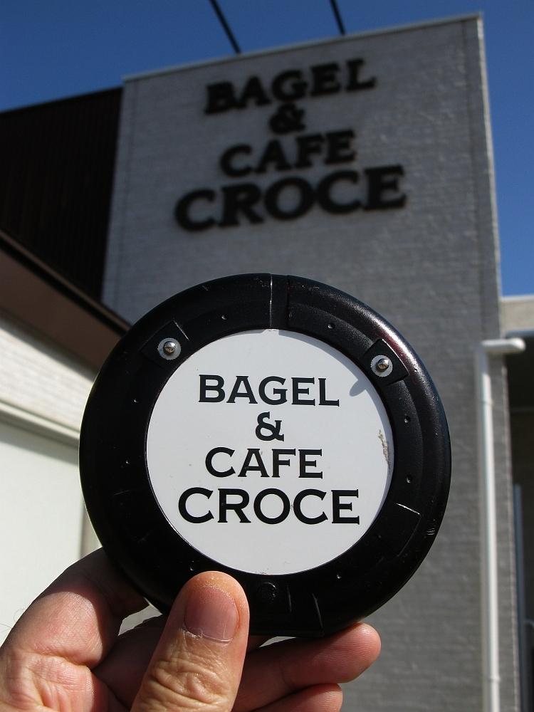 2017_06_04一宮:BAGEL CAFE CROCE クローチェ15