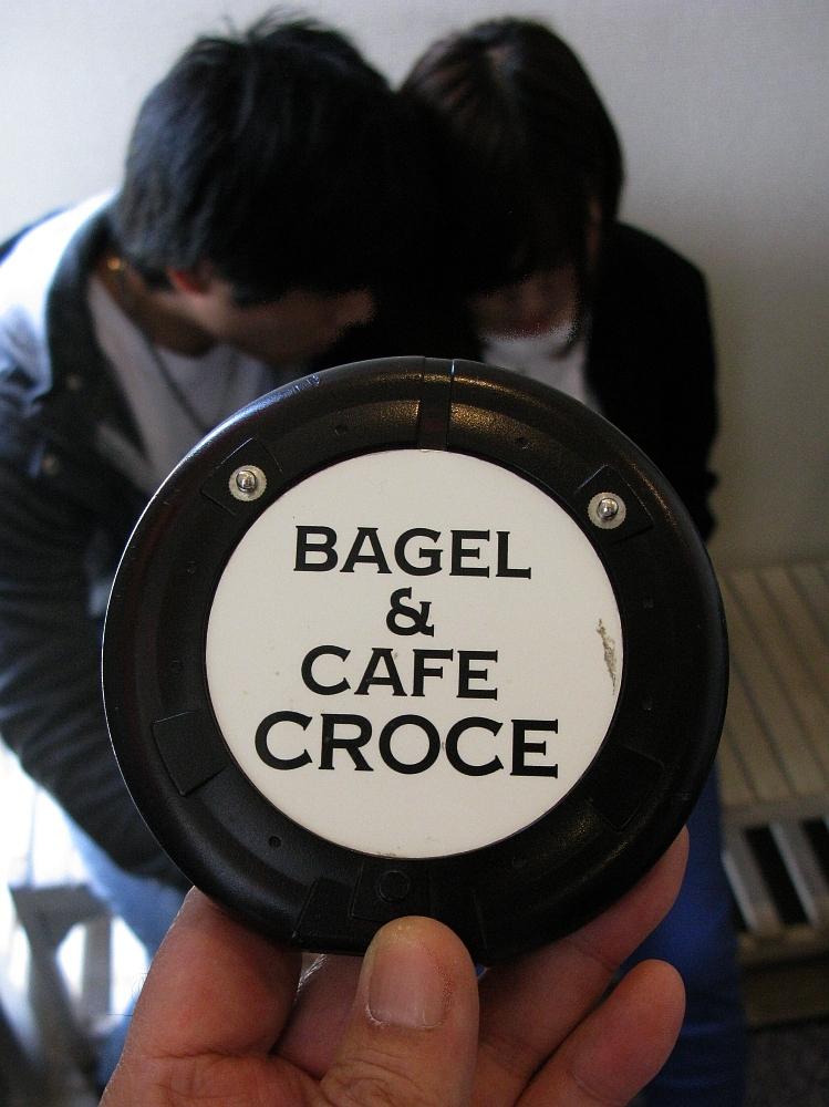 2017_06_04一宮:BAGEL CAFE CROCE クローチェ16