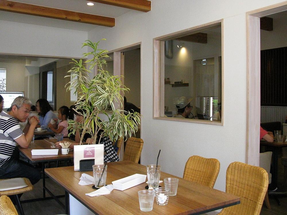 2017_06_04一宮:BAGEL CAFE CROCE クローチェ35