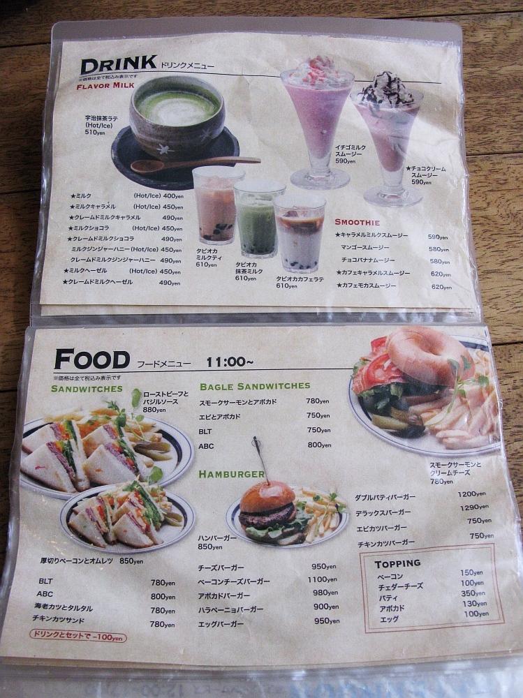 2017_06_04一宮:BAGEL CAFE CROCE クローチェ40