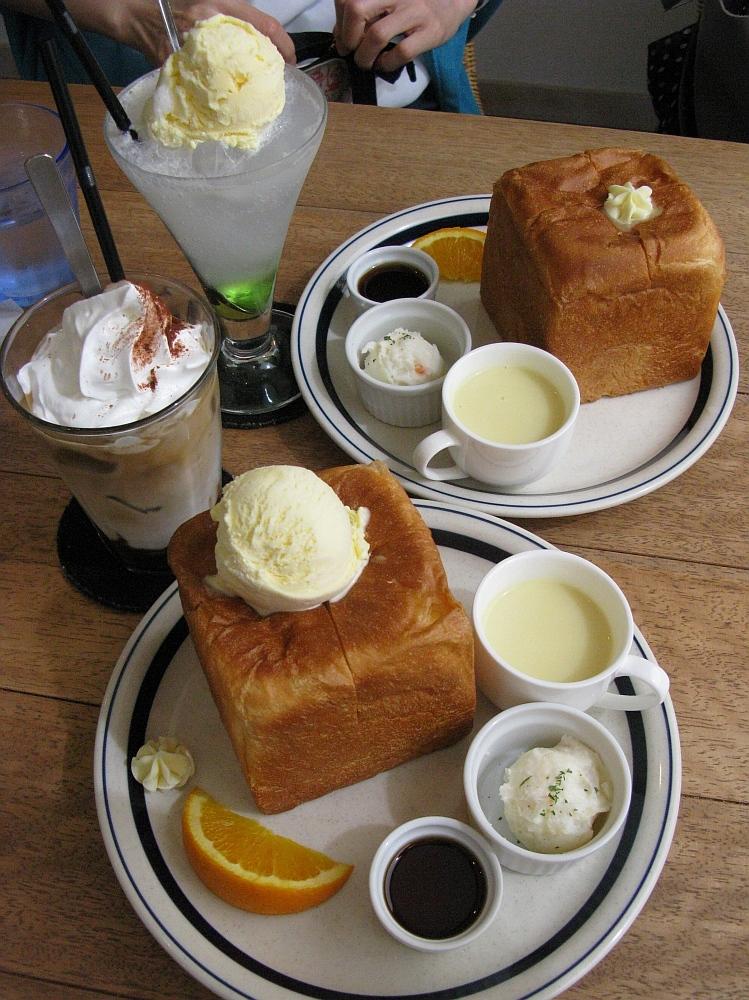 2017_06_04一宮:BAGEL CAFE CROCE クローチェ45