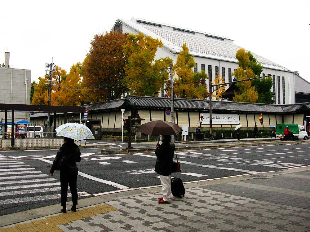 2013_11_25京都03