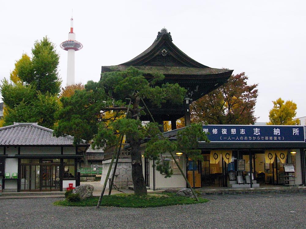 2013_11_25京都06
