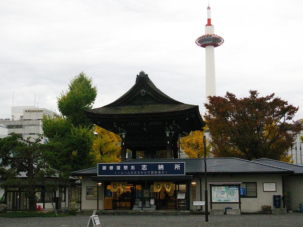 2013_11_25京都07