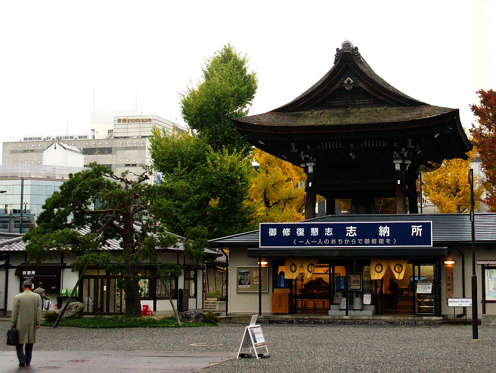 2013_11_25京都08