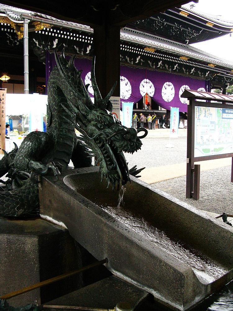 2013_11_25京都09