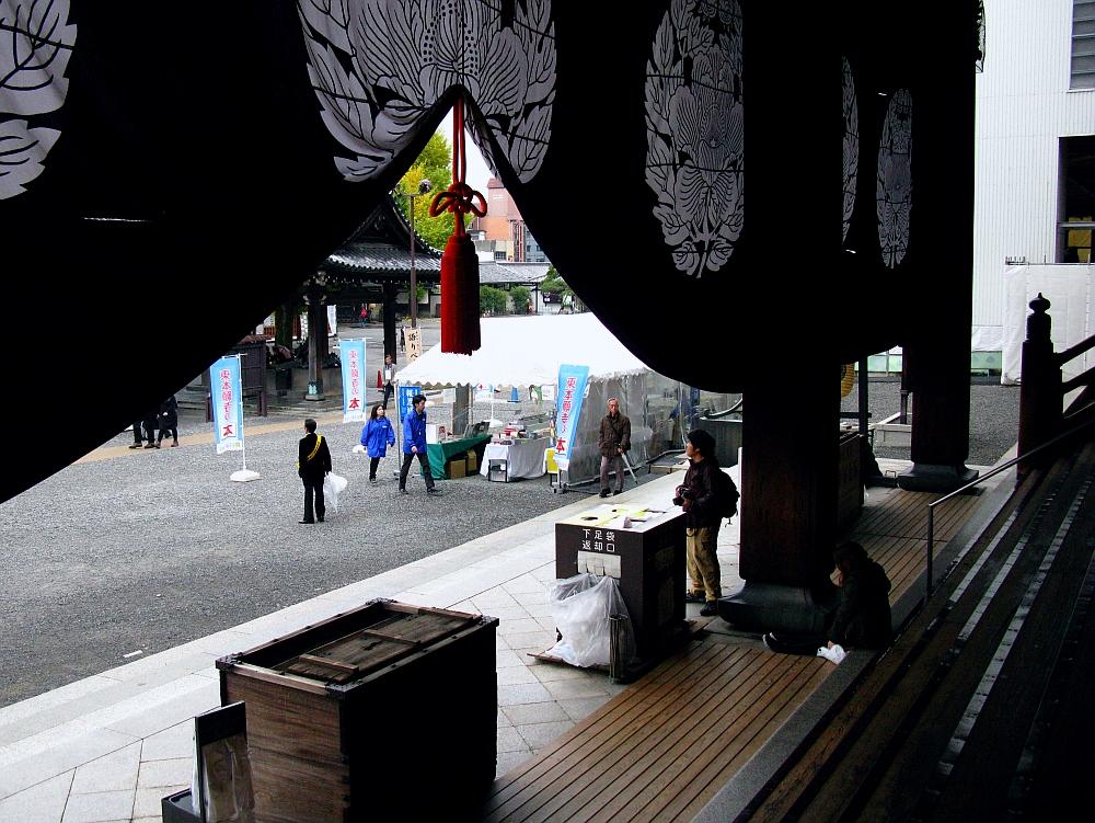 2013_11_25京都12
