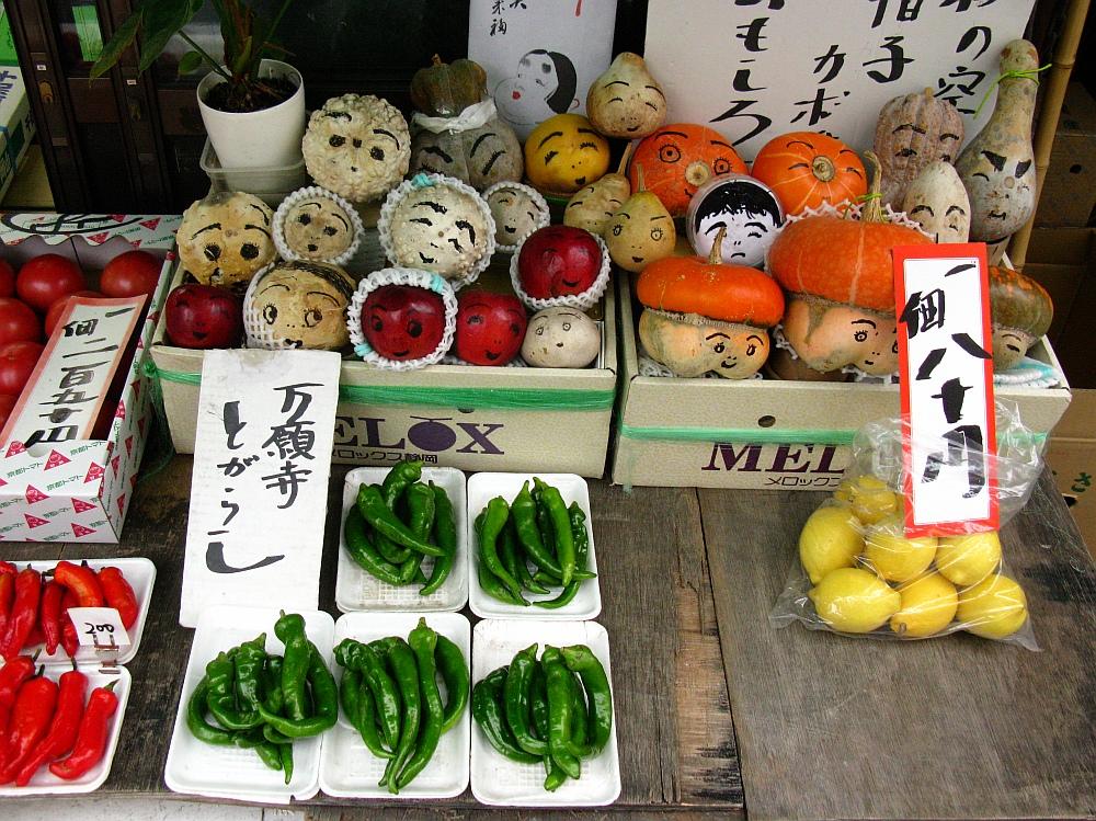 2013_11_25京都15