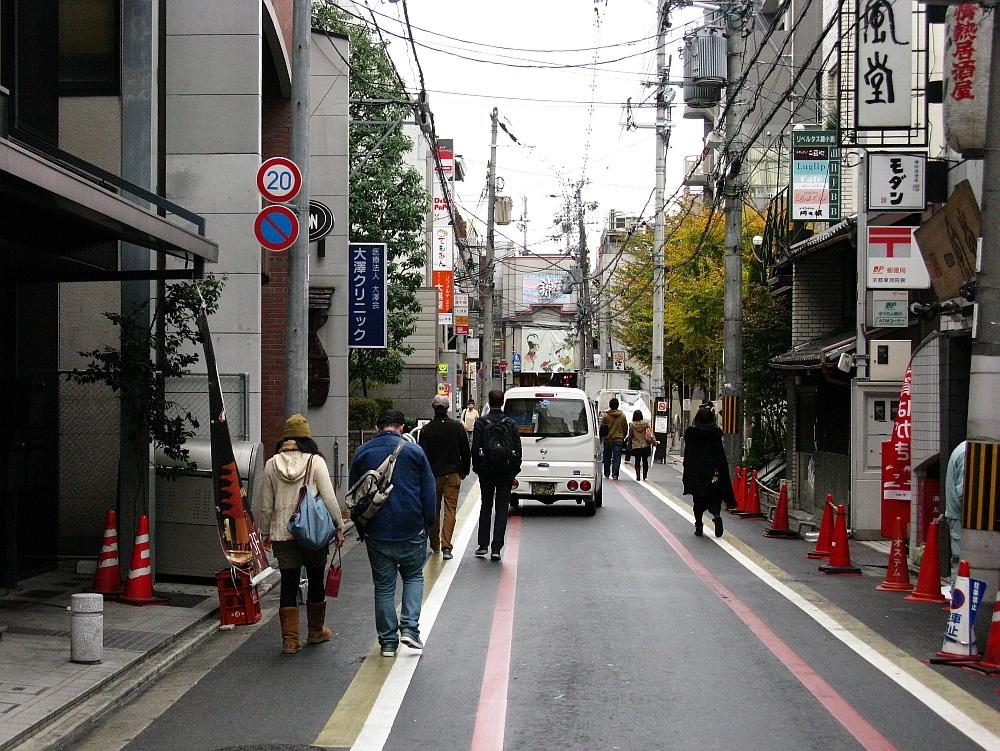 2013_11_25京都16