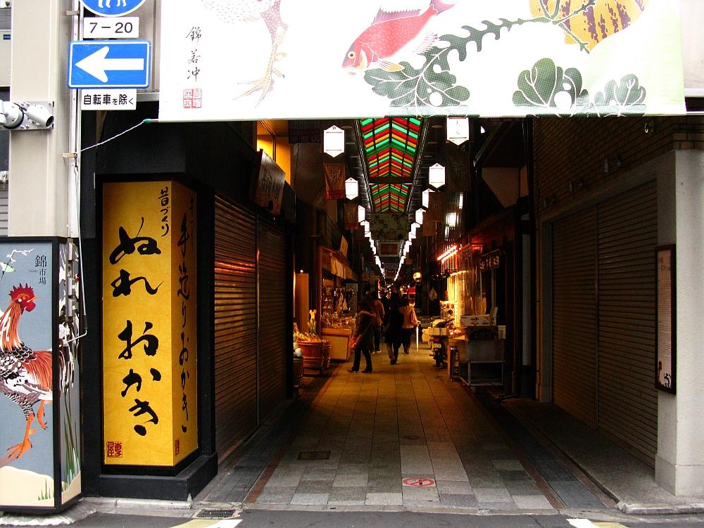 2013_11_25京都18