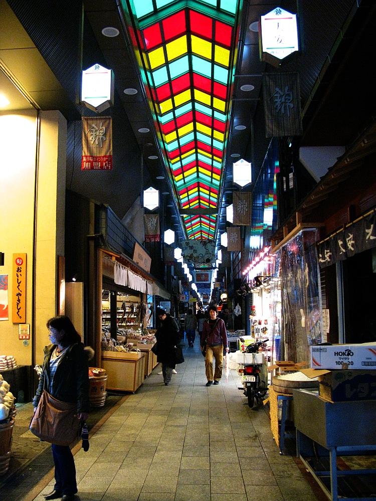 2013_11_25京都19