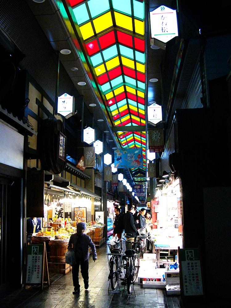 2013_11_25京都25