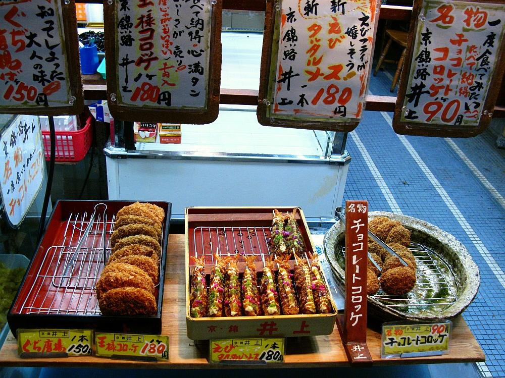2013_11_25京都21