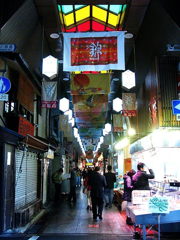 2013_11_25京都33