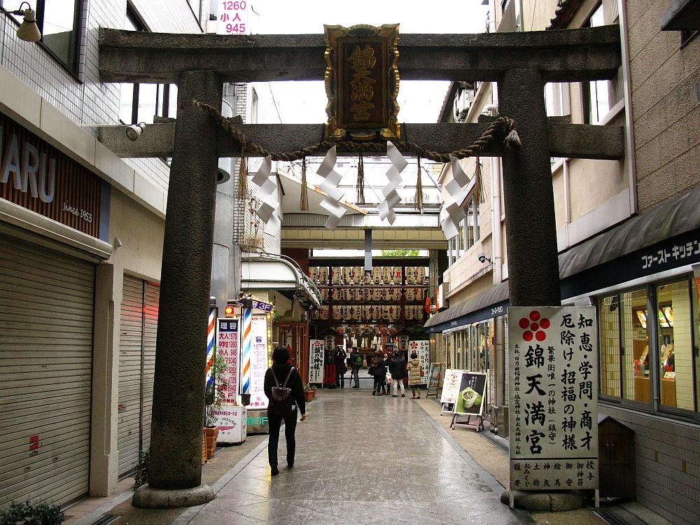 2013_11_25京都36