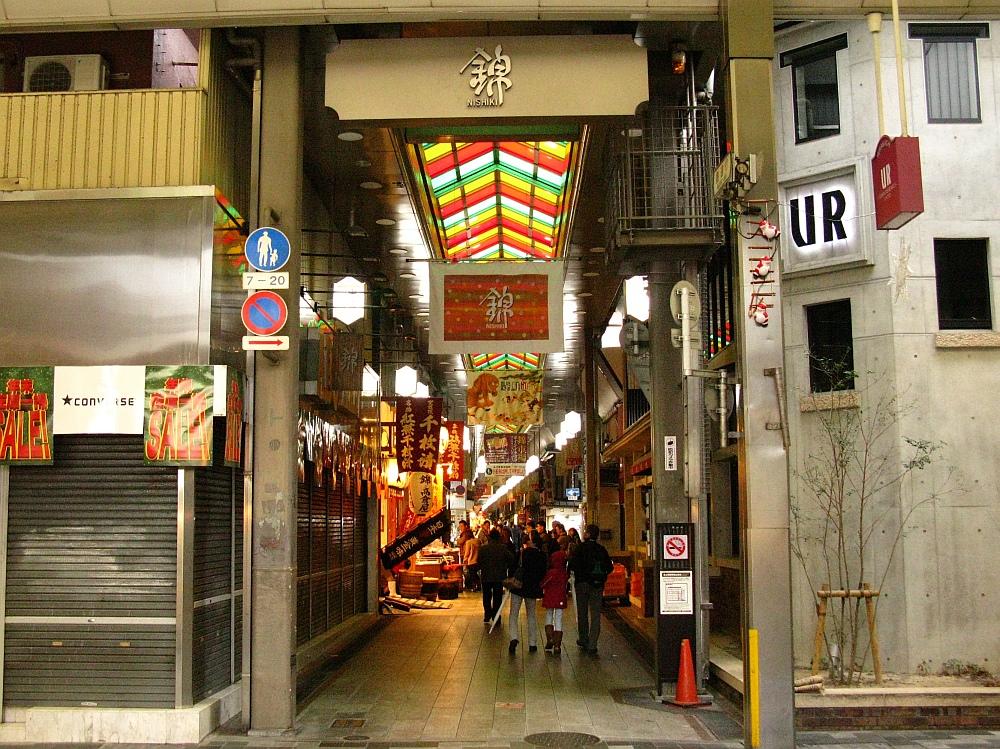 2013_11_25京都37