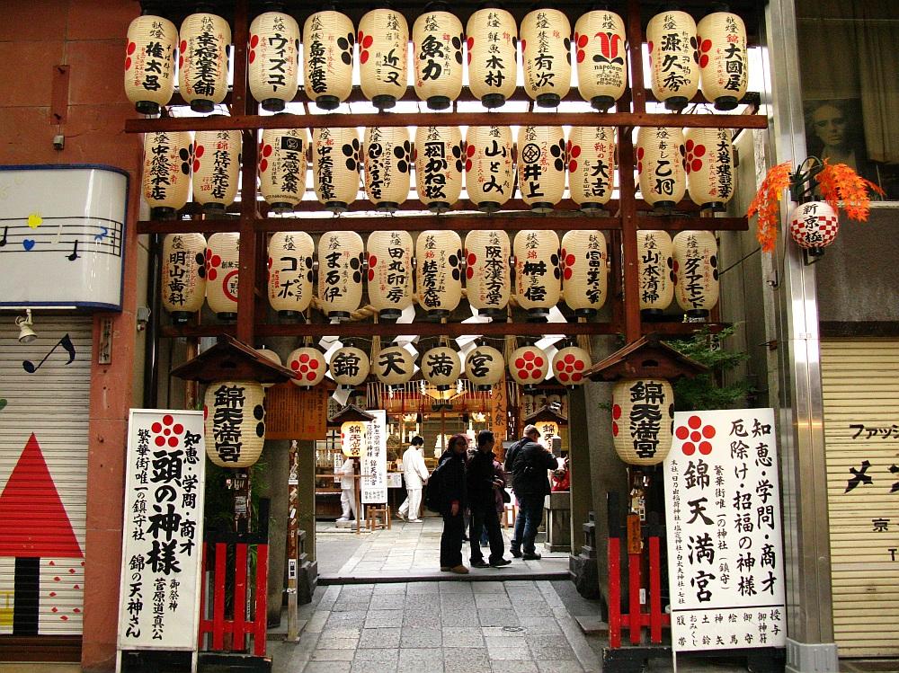 2013_11_25京都38